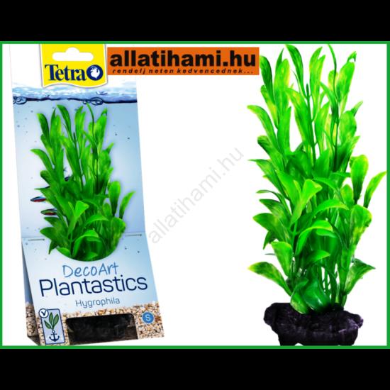 Tetra DecoArt Plantastics Hygrophila  S (15cm)
